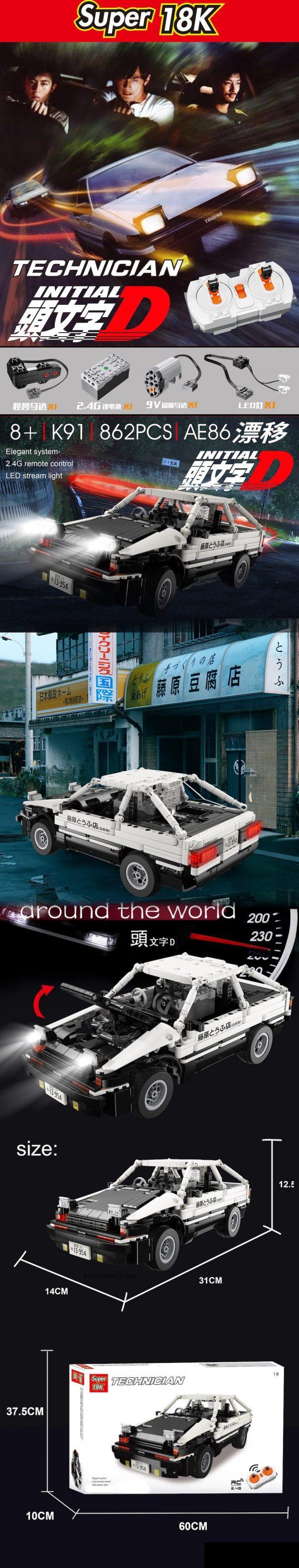 18K K-81 Head text D Fujiwara tofu shop Toyota AE86 drift 1