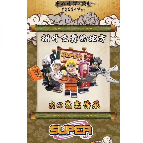 736 - SUPER18K Block